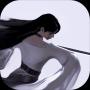 弈剑行 V1.0 苹果版