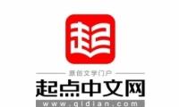 起点中文部分停新是怎么回事 起点中文部分停新是真的吗