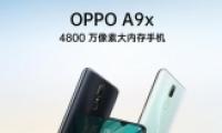 oppo a9x有几种颜色 oppo a9x哪个颜色好看