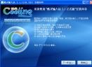 酷灵输入法(支持五笔、拼音、英文混合输入法)V2.1 简体中文官方安装版