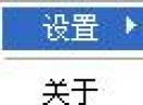 迷你光驱开关V1.1 简体中文绿色免费版