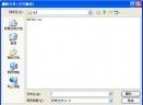 HxD Hex Editor(十六进制编码处理工具)V1.7.7.0 中文绿色版