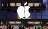 苹果应用追踪用户数据是怎么回事 苹果应用追踪用户数据是什么情况