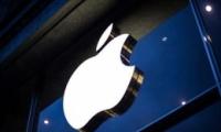 苹果折叠屏幕专利是怎么回事 苹果折叠屏幕专利是什么情况