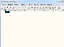 樱花编辑器(Sakura Editor)V2.1.1.4 官方最新版