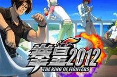 拳皇2012·游戏合集