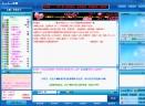 爱聊视频聊天室V3.1.2.1 简体中文官方安装版