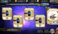 梦幻模拟战6月3日超时空试炼SSS5通关攻略