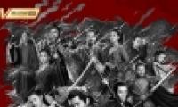 《九州缥缈录》电视剧每周更新时间/集数介绍