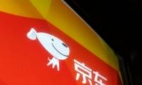 京东618城市接力赛活动入口地址
