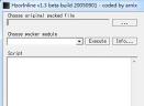 HzorInline脱壳工具V1.3 绿色免费版