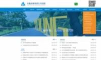 2019年安徽高考查分时间及网址分享
