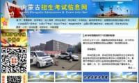 2019年内蒙古高考查分时间及网址分享