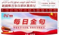 2019年新疆高考查分时间及网址分享