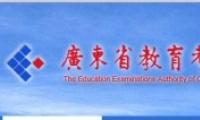 2019年广东高考查分时间及网址分享