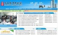 2019年宁夏高考查分时间及网址分享