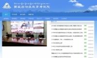 2019年西藏高考查分时间及网址分享