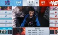 2019lpl夏季赛6月19日LNG VS WE比赛直播视频