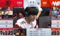 2019lpl夏季赛6月16日FPX VS WE比赛直播视频