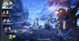 剑网3指尖江湖烈酒采集地点一览