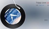 抖音咳咳哪吒歌曲《Trippy Love》在线试听及歌词MV视频