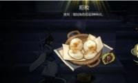 《剑网3:指尖江湖》粔籹制作配方介绍