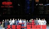 《紧急救援》电影定春节档是怎么回事?