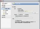 网际快车(FlashGet)V3.7.0.1222 MyCrack去广告安装版