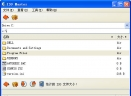 ISO MasterV1.3 英文绿色特别版