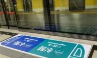 地铁同车不同温是怎么回事 地铁同车不同温是什么情况