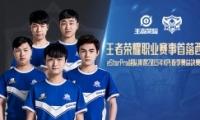 王者荣耀职业赛事首落西安eStarPro战队捧得2019年KPL春季赛总决赛桂冠