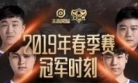 王者荣耀eStarpro冠军头像领取活动地址