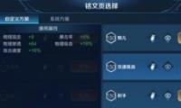 王者荣耀李信1V1李元芳打法攻略