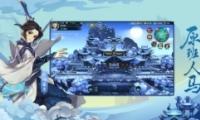 《剑网3:指尖江湖》伏虎前寨密室解法攻略