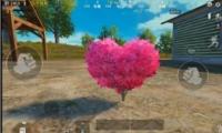 《和平精英》爱心树位置介绍