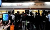 上海地铁1号线故障是怎么回事 上海地铁1号线故障是什么情况