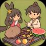 仙山小农 V1.0 苹果版