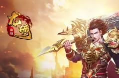 血战龙城·游戏合集