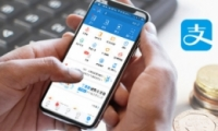 支付宝app电子社保卡开通方法教程