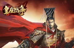 皇座战争·游戏合集