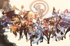 武林英雄传·游戏合集