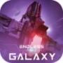 无尽银河星河争霸 V1.0 安卓版