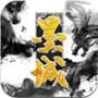 剑心西游 V1.0 安卓版