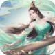 符女修仙传 V1.0 安卓版
