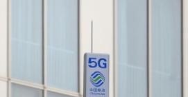 5G室内基站是怎么回事 5G室内基站是什么情况