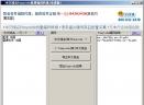 中文域名Punycode批量编码转换