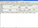 制造业机加工报价管理系统软件V20.0.9 官方版