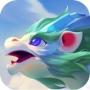 龙生九子 v1.0.1 苹果版