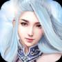 幻海灵山 V1.0 安卓版