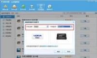 QQ电脑管家手机频道功能介绍